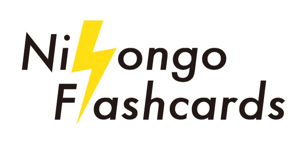 Nihongo Flashcards logo